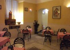 Hotel Armonia - Genoa - Restoran