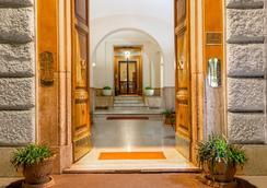 Ottaviano Guest House - Roma - Lobi