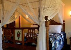 Beyt Al Salaam - Zanzibar - Kamar Tidur
