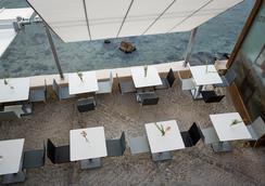 Hotel Boutique La Mar - Adults Only - Peniscola - Restoran