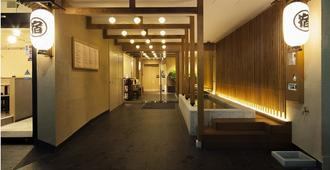 Tokyo Ginza Bay Hotel - Tokyo - Bangunan