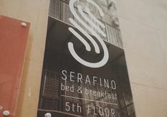 Serafino B&B - Palermo - Pemandangan luar
