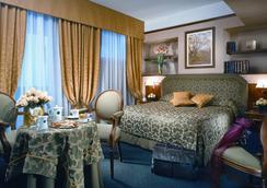 Hotel Cicerone - Roma - Kamar Tidur