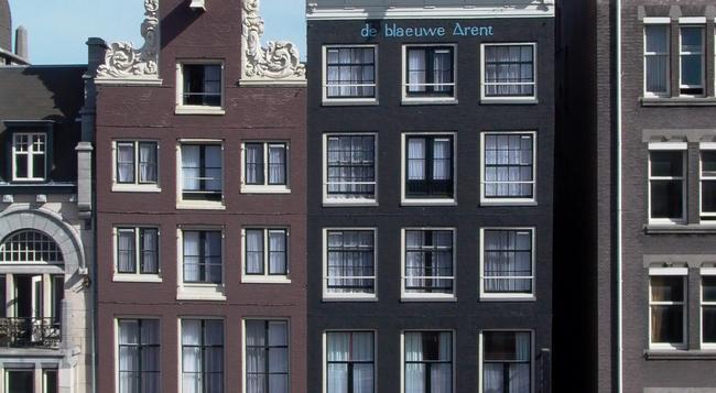 Rokin Hotel - Amsterdam - Building