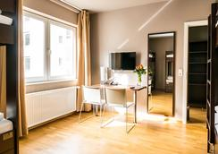 Novum Hotel City Stay Frankfurt - Frankfurt - Kamar Tidur
