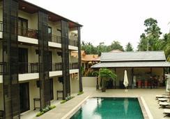 Ampha Place Hotel - Ko Samui - Kolam