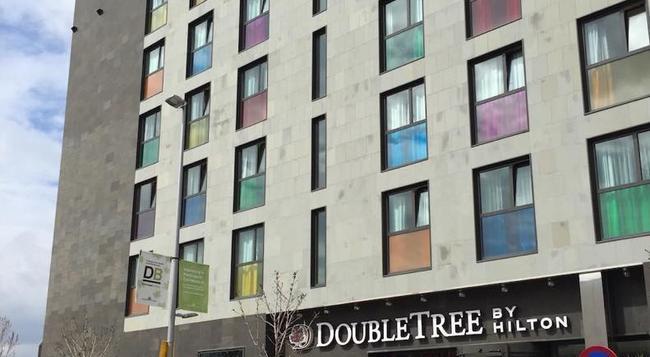 DoubleTree by Hilton Hotel Girona - Girona - Building