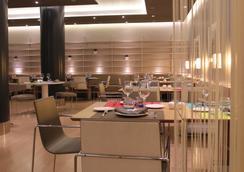 DoubleTree by Hilton Girona - Girona - Restoran