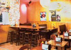 Le Parker Méridien New York - New York - Restoran