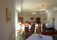 Hotel Viktoria - Tirana - Restoran