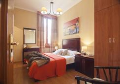 La Casa Del Madrileño - Madrid - Kamar Tidur