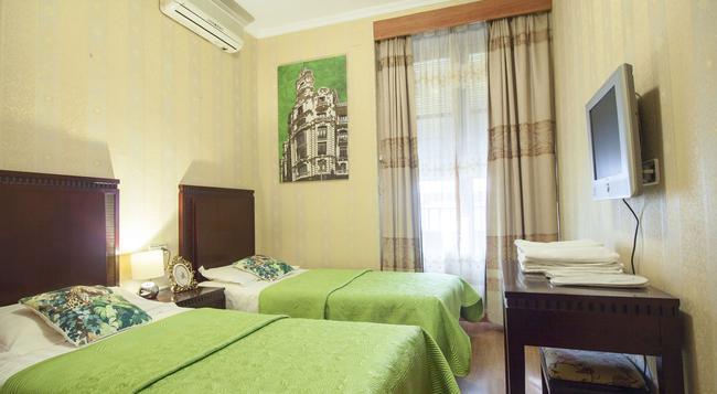 La Casa Del Madrileño - Madrid - Bedroom