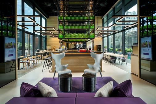 YOTEL Singapore - Singapura - Bar
