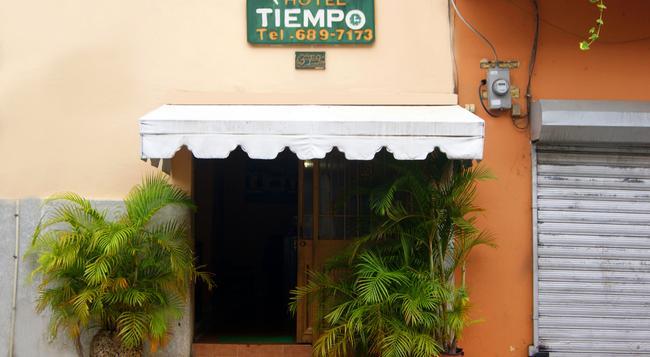 Aparta Hotel Tiempo - Santo Domingo - Building