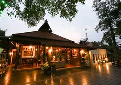 Horizon Village & Resort - Chiang Mai - Lobi