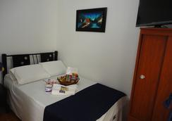 Hotel Casa Sabelle - Bogotá - Kamar Tidur