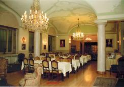 Hotel Dogana Vecchia - Torino - Restoran