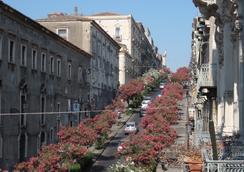 San Demetrio - Catania - Pemandangan luar
