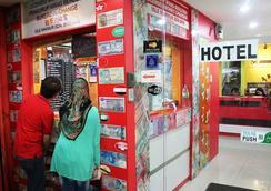 Sasana Hotel Chinatown - Kuala Lumpur - Lobi