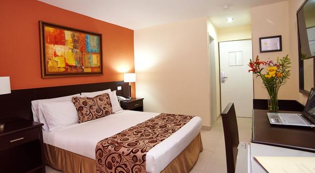 Hotel Arizona Suites - Cucuta - Bedroom