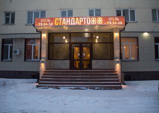 Standartoff Hotel