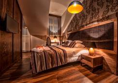 Topolowa Residence - Krakow - Kamar Tidur