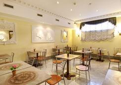 Hotel Stromboli - Roma - Restoran