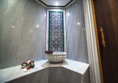Nordstern Hotel Galata - Istanbul - Spa