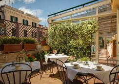 Hotel Borromeo - Roma - Restoran