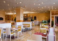 Ayre Hotel Sevilla - Sevilla - Restoran