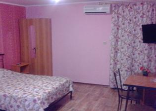 Altair Guest House