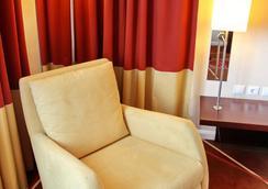 Holiday Inn Sofia - Sofia - Kamar Tidur