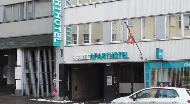 Forenom Pop-up Hotel - Helsinki - Building