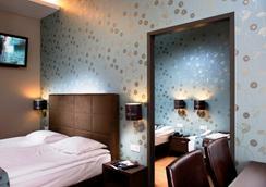 Opera Garden Hotel & Apartments - Budapest - Kamar Tidur