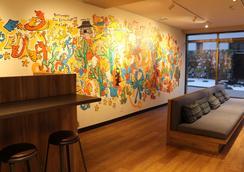 Emblem Hostel Nishiarai - Tokyo - Lounge