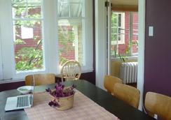C'mon Inn Hostel - Moncton - Restoran