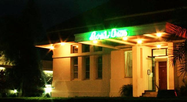 Royal Dago - Bandung - Building