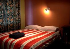 Ilam Motel - Christchurch - Kamar Tidur