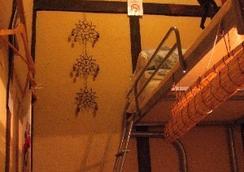 Guesthouse Nagomi - Kyoto - Kamar Tidur