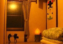 Guesthouse Nagomi - Kyoto - Ruang tamu