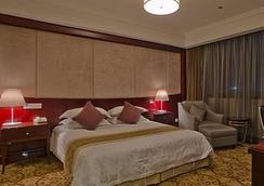 Jiangsu Cuipingshan Hotel - Nanjing - Kamar Tidur