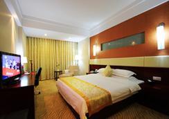 The Egret Hotel - Xiamen - Xiamen - Kamar Tidur