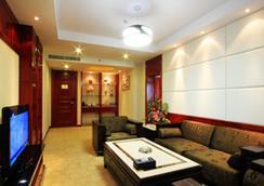 The Egret Hotel - Xiamen - Xiamen - Ruang tamu