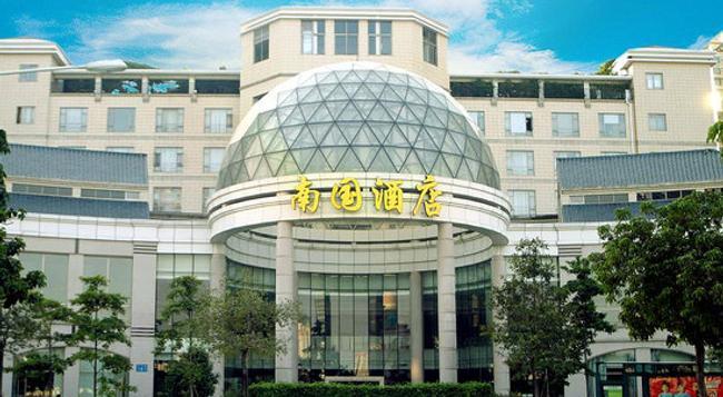 Nan Guo Hotel Guangzhou - Guangzhou - Building