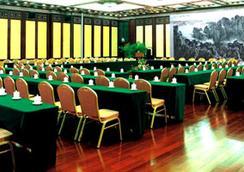 Beijing Jintai Hotel - Beijing - Ruang konferensi