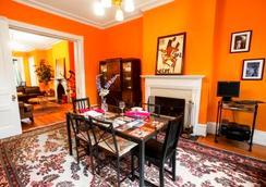 Ivy Mansion At Dupont Circle - Washington - Restoran