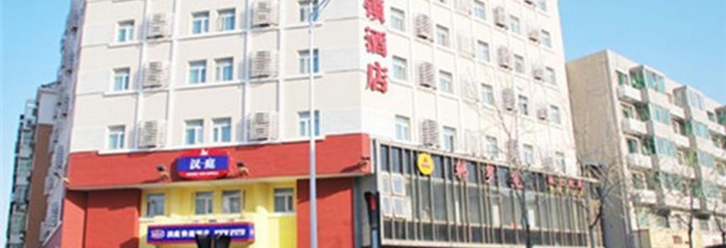 Hanting Tianjin Baidi Rd - Tianjin - Building