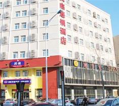 Hanting Tianjin Baidi Rd