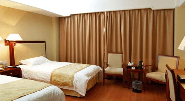 Xiamen Business Club - Beijing - Beijing - Bedroom
