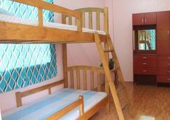 E-mo Dormitory - Hostel - Cebu City - Kamar Tidur